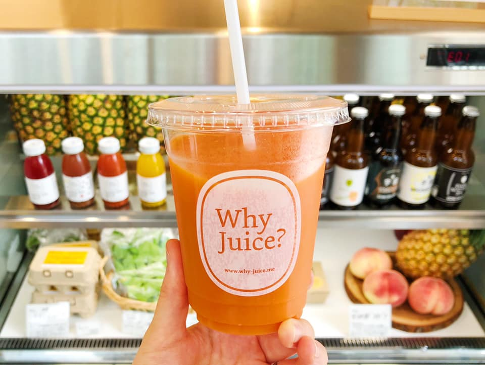 whyjuice